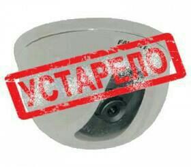 Замена старых камер видеонаблюдения
