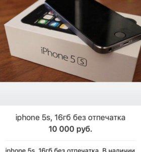 Айфон iPhone 5s