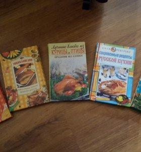 Кулинарные книги новые