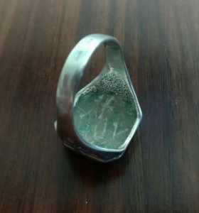 Серебряная печать