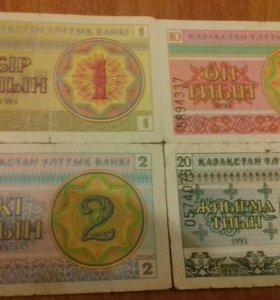 Казахстан (1993)