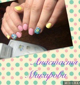 Гель-лак и наращивание ногтей для вас))