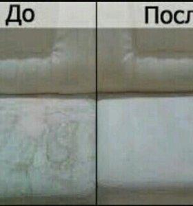 Химчистка мебели,всех типов ковров