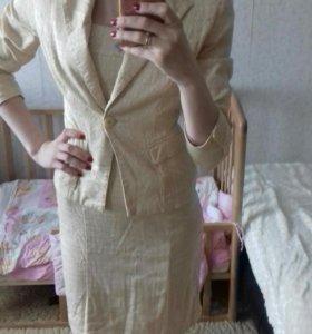 Костюм - платье пиджак
