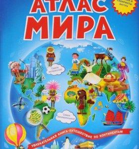 Детские книги, настольные игры, игрушки