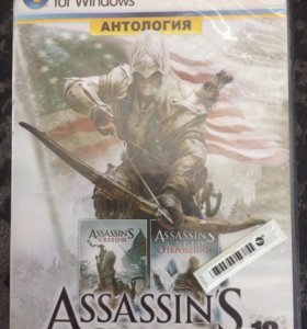 Assassin's Creed 3,Assassin's Creed Откровения