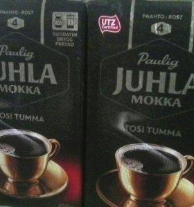 "Кофе заварной""Juhla mokka"" tosi tumma N4"