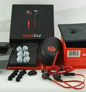 Beats Tour v2