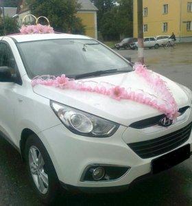 Катаю свадьбы Hyundai IX35