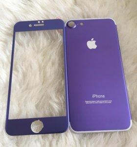 Защитное стекло для iPhone 7 металическое