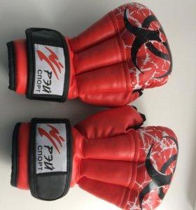 Перчатки для РБ