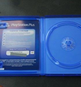 Подписка PlayStation Plus (12 месяцев)