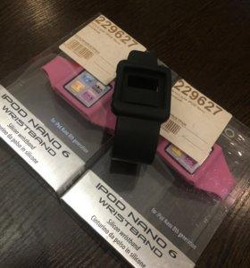 iPod nano 6 чехол-браслет на рукк