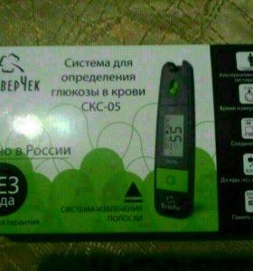 Глюкометр СКС-05 (новый)