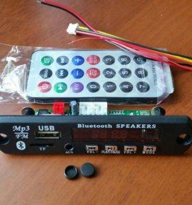 Модуль МР3, USB, TF, радио, блютуз