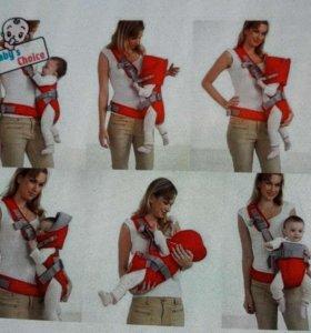 Кенгуру для малышей.шесть режимов.