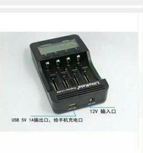 Зарядка для аккумуляторов aa aaa