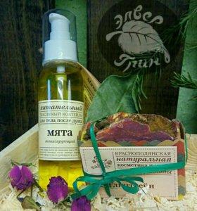Натуральное масло для тела Мята