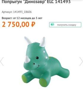 Динозавр Elc б/у