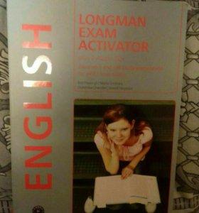 Учебник по английскому языку для подготовки к ЕГЭ.