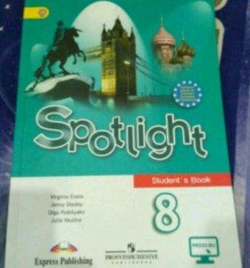 Продам учебник по английскому языку, 8 класс