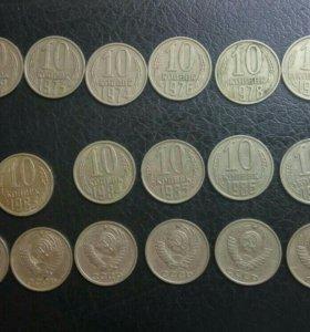 Монеты 10 коп.1961-1991 гг