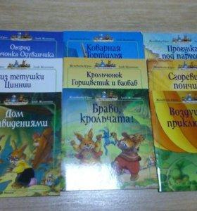 9 книг про крольчат, дошкольные