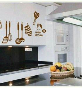 """Интерьерные наклейки """"Кухонная атрибутика"""""""