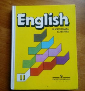 Книжка English