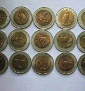 Монеты Красной Книги 1991-1994