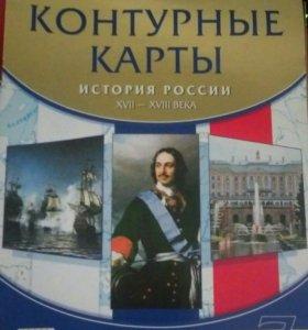 Контурная карта история России 7 класс