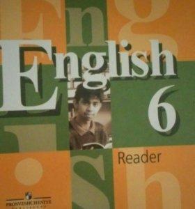 Reader 6 класс