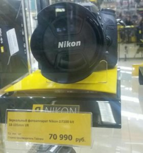 Зеркальный фотоаппарат Nikon D7100 kit VR 18-105mm
