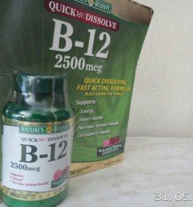 Витамины В-12