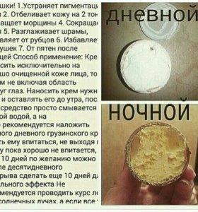 Грузинский крем пиллинг