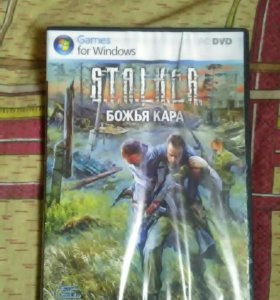 S.T.A.L.K.E.R. Божья Кара