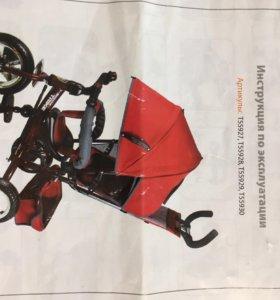 Велосипед Navigator Trike