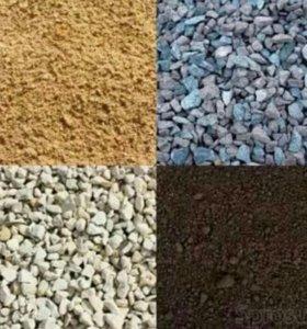 Гравий, песок, щебень