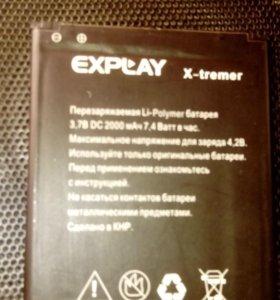 Батарейка от Explay x Тремер