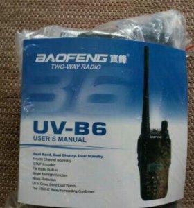 Baofeng UV-B6