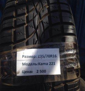 Комплект резины 235/70R16