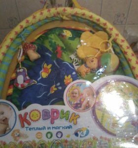 Коврик с мякишами игрушками