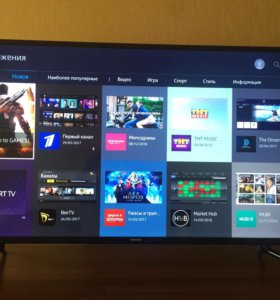 ULTRA HD, WI-FI, Smart TV, сопряжение с телефоном