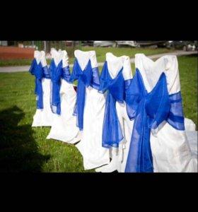 Свадебные чехлы +банты 18шт