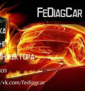 """Чип-тюнинг в Железногорске""""FeDiagCar"""""""