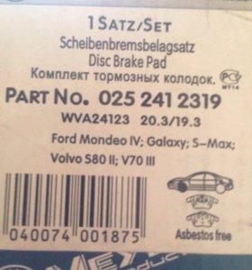 Тормозные колодки Ford Mondeo IV,Galaxy,S-MAX,s80