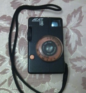 Фотоаппарат Агат 18 раритет