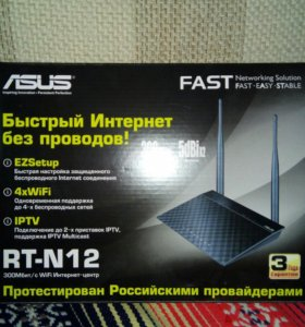WI-FI центр ASUS RT-N12