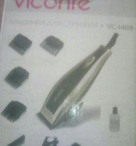 Viconte