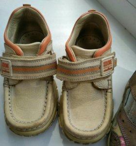 Минимены сандали и макасы